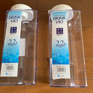 麦茶ポット2.2リットル 2本 未使用