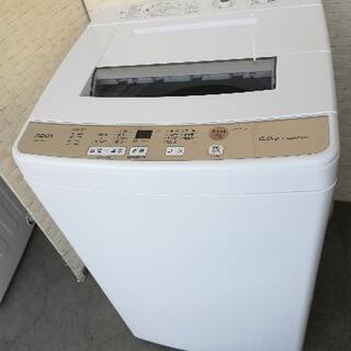 ⭐送料無料!2021年製の洗濯機がこの価格。絶対おすすめ!!⭐ア...