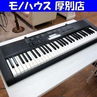 カシオ 電子キーボード 61鍵盤 CTK-850K ACアダプタ...