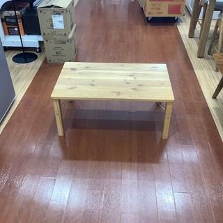 折りたたみテーブル 無印良品をご紹介します!!トレジャーファクト...