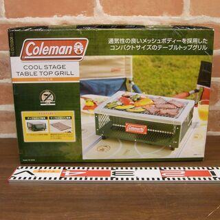 【モノ市場 東海店】Coleman コールマン クールステ…