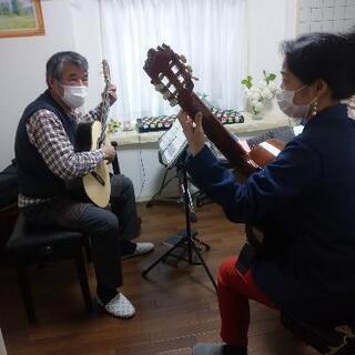 【マリポサ クラシックギター教室♪】オンラインも可♪個人レッスン...