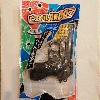 ビービー弾付きピストルAK007譲ります
