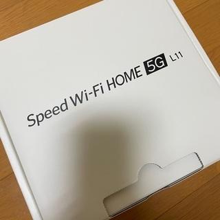 Speed Wi-Fi HOME 5G L11 新品未使用