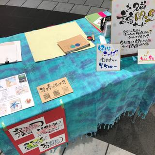 名前言霊筆文字カード10/8出店✩.*˚ルアールつくの商店街