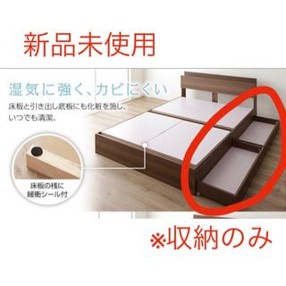 【新品未使用】キャスター付き ベッド下収納