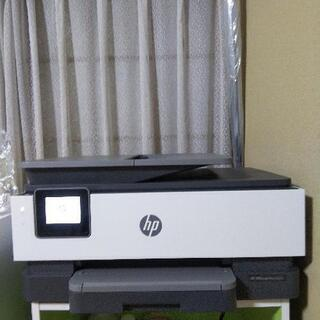 HP officejet Pro8020プリンター