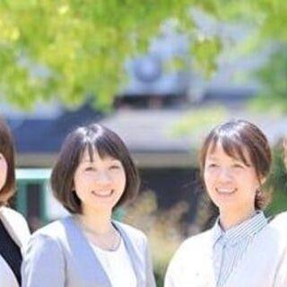 11/6(土)【無料】社労士さんのワークショップ(おしごと体験)