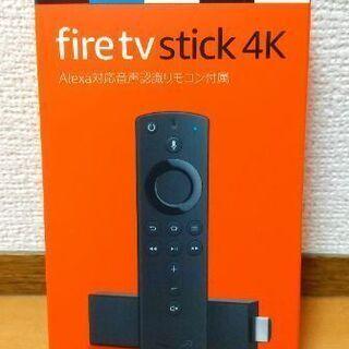 Fire TV Stick 4K Alexa対応音声認識リモコン付