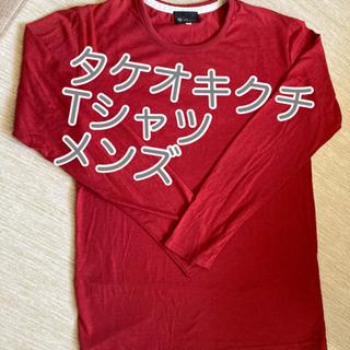 タケオキクチ ザショップTK 赤TシャツM  と イオントップバ...