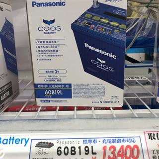 カオスバッテリー 在庫一個限りです 再生バッテリー