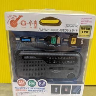 AM/FM/SW手回し発電ラジオライト オーム電機 OHM RA...