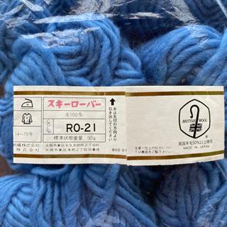 毛糸玉 未使用 約150g ブルー