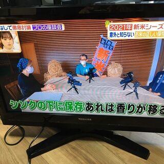 難あり 東芝 液晶テレビ 32インチ 32H1