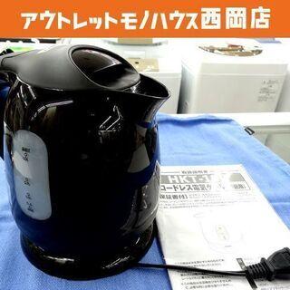 電気ケトル HKT-100 黒 2020年製 電気ポット1.0L...