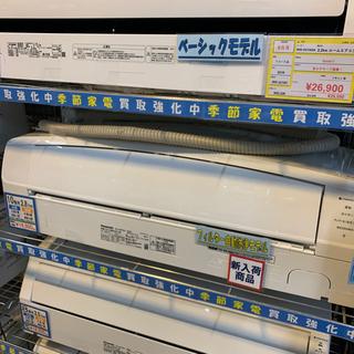 ⭐️無線LAN内蔵⭐️2020年製 Panasonic 2.8k...