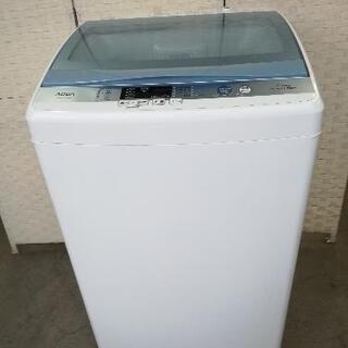 【配送無料】本日のイチ押し!アクア洗濯機7kg⭐冷蔵庫のセット購...