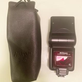【値下げいたします!】【中古美品】Nikon SB-24 …