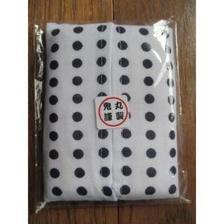 ◆新品 鬼丸謹製 豆絞り柄ティッシュケース◆木綿