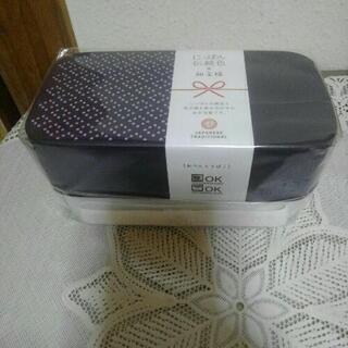 お弁当箱 日本伝統色