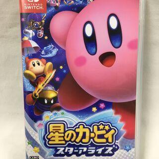 星のカービィ スターアライズ  Switch ソフト ゲーム
