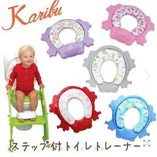 【💖新品💖】赤ちゃん 補助便座