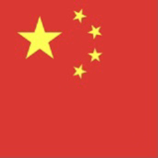 日常会話に生かせる中国語を学びませんか?✨