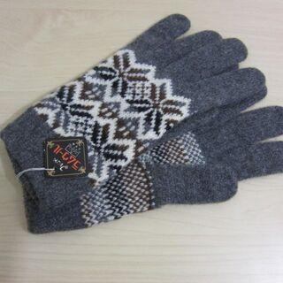 手袋 ウール クロス柄紺色