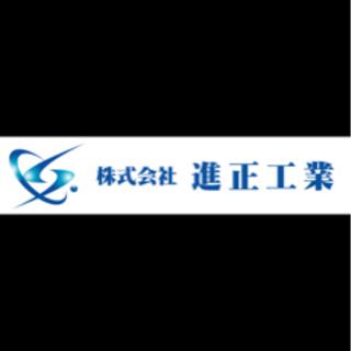 シーリング 経験者 未経験者急募 入社祝金あり 月給25万〜50...