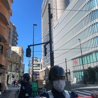 上京費用負担【寮費1万円から】東京で働きませんか?