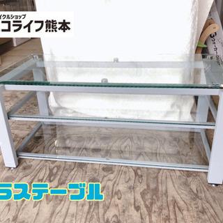 ガラステーブル【C1-108】