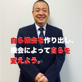新宿で支店長募集させていただいております。