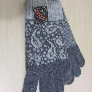 手袋 ウール ペイズリー柄紺色
