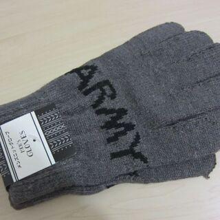 手袋 アクリル グレー