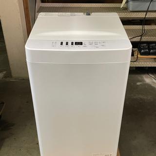 ハイセンス Hisense 洗濯機 5.5kg AT-WM551...