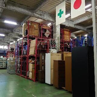 【あと1名締切】倉庫整理&4tトラックで運搬スタッフ募集!週3日...