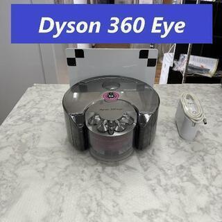 ダイソンロボット掃除機 RB01NB Dyson360Eye 2...