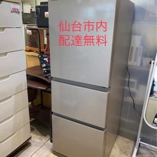 日立 2019年製 美品 3ドア冷蔵庫 265L ライトブラウン...