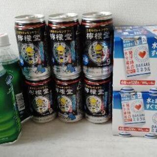 檸檬堂 カミソリレモン ウィルキンソン DAKARA 22本