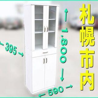 札幌市◆ 山善 幅60cm 食器棚 ◆ キッチン ASSY-18...