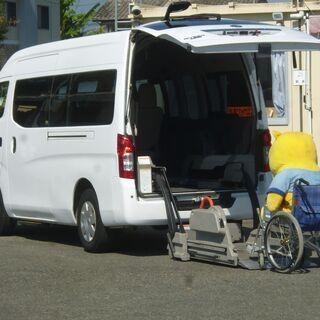 家で買える!H25年 NV350キャラバン 車椅子移動車 …