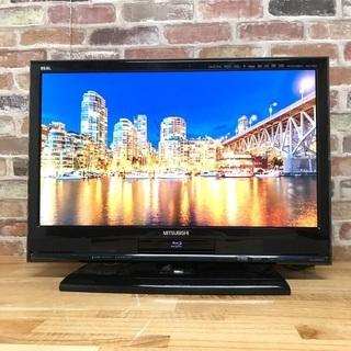 即日受渡❣️三菱26型TVブルーレイ.HDDドライブ内蔵 …