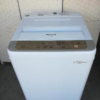 【配送無料】本日のイチ押し!パナソニック洗濯機6kg⭐冷蔵…