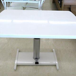 北海道/千歳市 ガス圧 昇降テーブル ホワイト 幅120×奥行8...