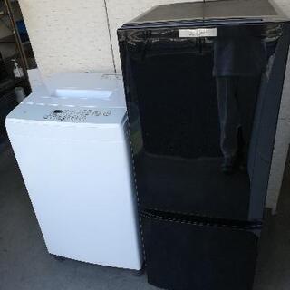 【送料・設置無料】三菱冷蔵庫146L+エルソニック洗濯機5…