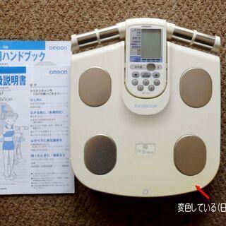中古・オムロン体重体組成計(カラダスキャン)HBF-357…