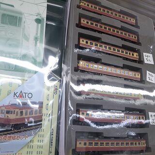 Nゲージ KATO カトー 475系国鉄色急行電車7両セット モ...