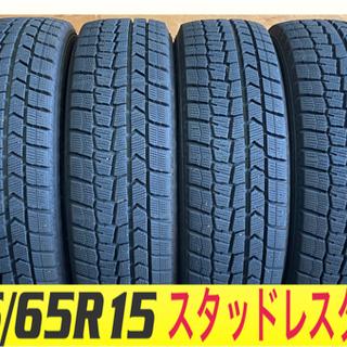 175/65R15・スタッドレスタイヤ4本セット・組換え作業も可・中古