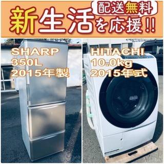 送料設置無料❗️ 🔥国産メーカー🔥でこの価格❗️🔥冷蔵庫/洗濯機...