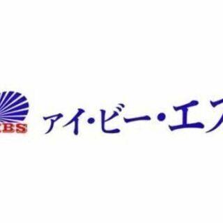 《NEW》土日祝休◎フォークリフト・仕分け作業!
